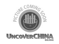 Canada Chinese Business Council