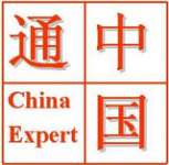 China Expert International Ltd.