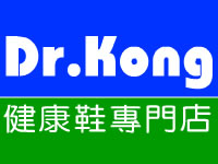 Dr Kong Footcare
