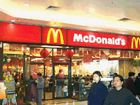 McDonalds Restaurants HK