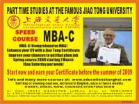 Super Speed MBA-C at Jiao Tong University